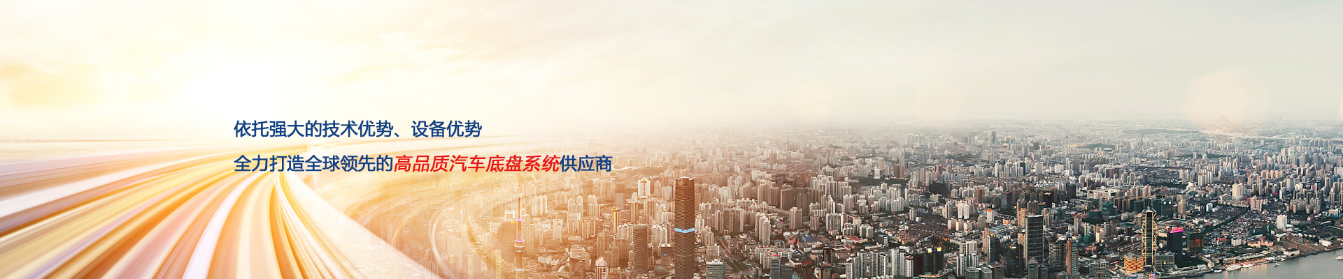http://www.cnkaifurui.com/data/images/slide/20190819103713_511.jpg